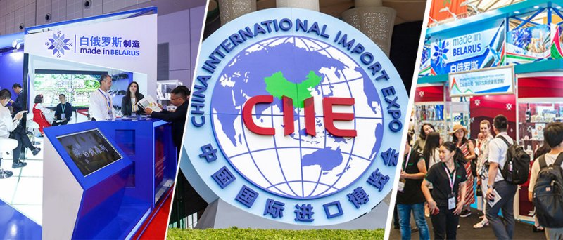 The II China International Exhibition of Imported Goods and Services