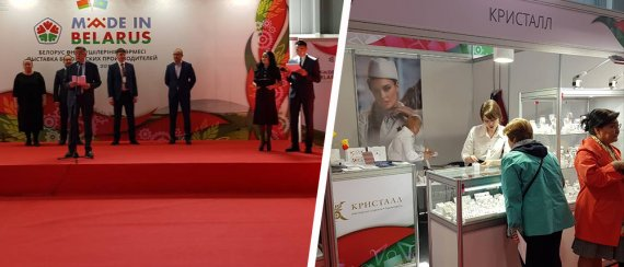 WHAT NEW JEWELRY «KRISTALL» PRESENTES AT EXHIBITIONS IN KAZAKHSTAN